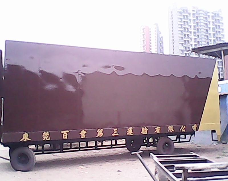 深圳烧焊斗-冷藏车价格