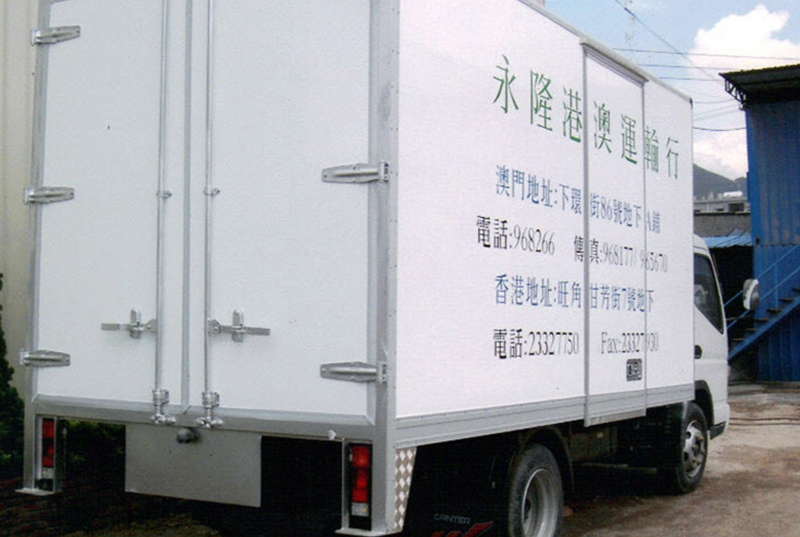冷藏车厢价格-冷藏车厢的认知能力错误观念